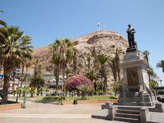Croisières Arica