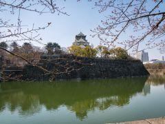 Crociere Osaka